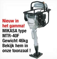 MTR-40F